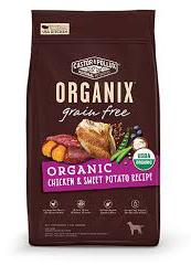 Organix Grain Free Organic final - Best Organic Kitten Food 2019 — Review of Organic Kitten Foods